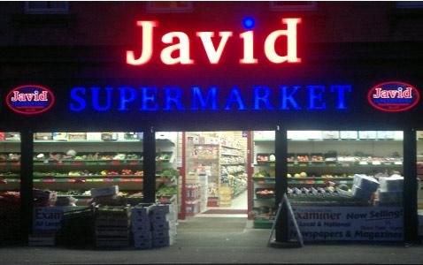 Javid Supermarket